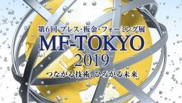 MF-Tokyo2019