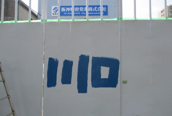 IMG_1589